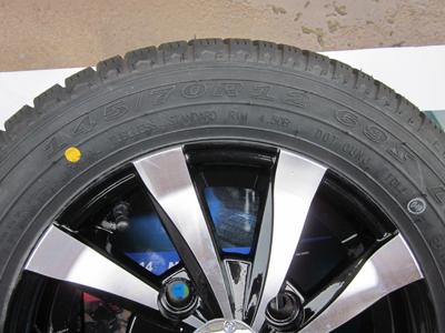 玲珑轮胎退出锦湖轮胎角逐