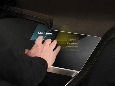 宝马未来车辆内饰设计前瞻  全息式虚拟中控