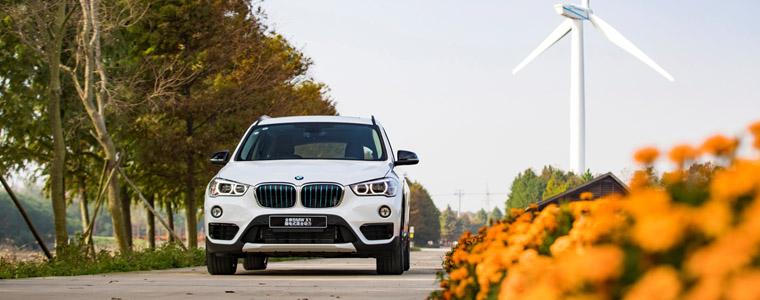 全新BMW X1插电式混合动力探索国际生态岛