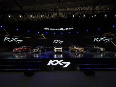 悦达起亚硬派豪华7座SUV KX7尊跑燃情上市