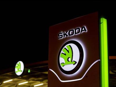 斯柯达2月全球销量增长3.1% 在华下降18.8%