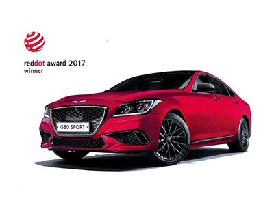 现代汽车集团六款车型获2017红点设计大奖