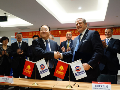 艾里逊联手中国重汽  优化全自动变速箱技术和市场格局