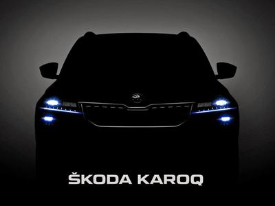 斯柯达Karoq将于5月18日首发  性能配置抢先看