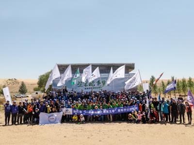 """斯巴鲁""""31座森林星之旅""""第五季首站公益植树在库布齐沙漠举行"""