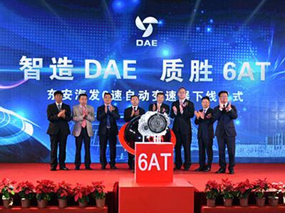 东安汽发巨资投产自主6AT  供应众泰等车企