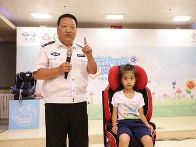 """一汽-大众""""儿童交通安全课堂""""北京站开讲"""