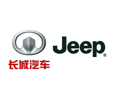 官方证实正在接触  长城有意收购Jeep
