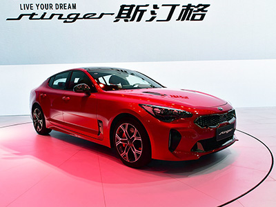 2017广州车展:起亚斯汀格售27.98万起