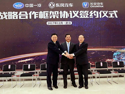 一汽/东风/长安签署战略合作框架协议