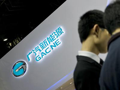 或广州建厂 广汽欲进军电动车电池领域
