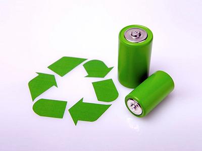 解决污染 16家企业签订新能源电池回收