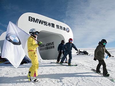 再拓品牌体验新疆域  BMW超级热雪攻略打造新潮流