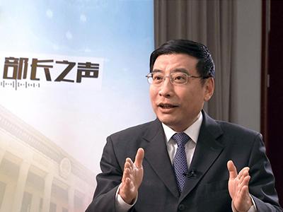苗圩:中国2020年新能源车占比要到10%