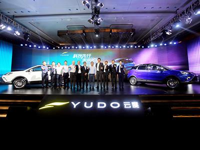 售价区间10.98~12.58万  新派纯电SUV云度π3正式上市
