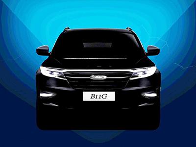 代号为B11G 众泰全新SUV车型预告图曝光