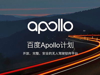 百度Apollo加入DeepDrive自动驾驶联盟