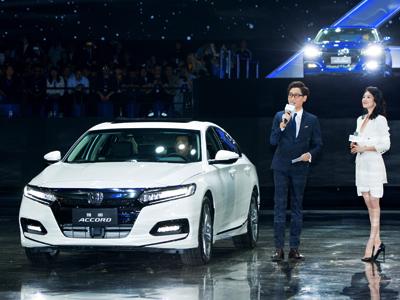 第十代雅阁闪耀北京预售16.98万~22.98万