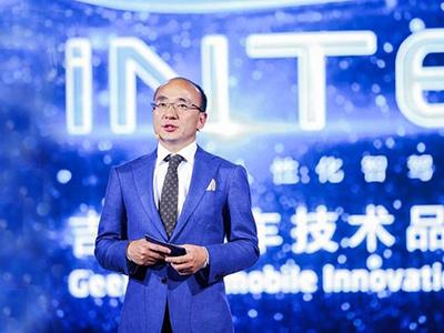 吉利宣布冯擎峰正式就任路特斯集团CEO