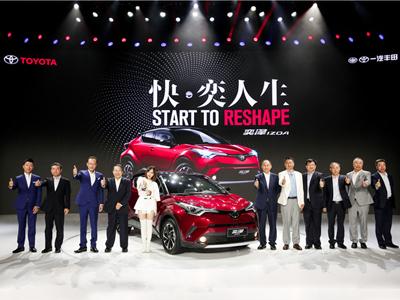 一汽丰田奕泽IZOA正式上市 售价区间14.98万~17.58万