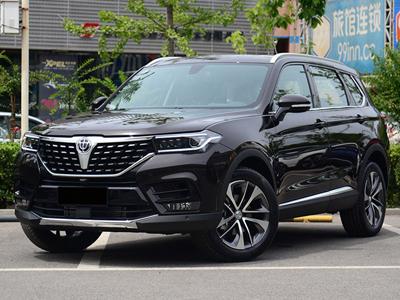 华晨中华V7将于6月29日上市  新车定位中型SUV