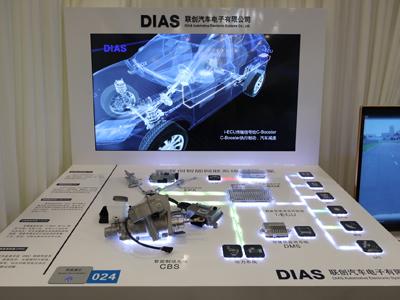 上汽建立中国汽车行业首个人工智能实验室