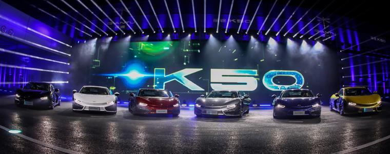 首款国产纯电动跑车前途K50上市  百公里加速4.6秒  补贴后售价68.68万