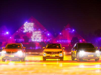 一汽-大众TAYRON探岳上市 售价18.88万~31.98万