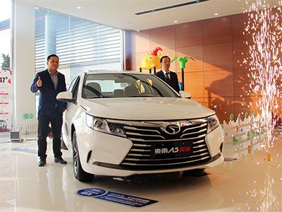 售价4.99万元起  东南汽车A5翼舞北京全新上市
