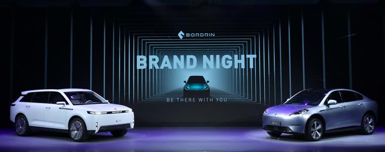 博郡汽车全球首秀新车对标特斯拉预计年底上市