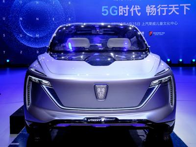 荣威Vision-i概念车亮相上海  谋求全球首款5G车