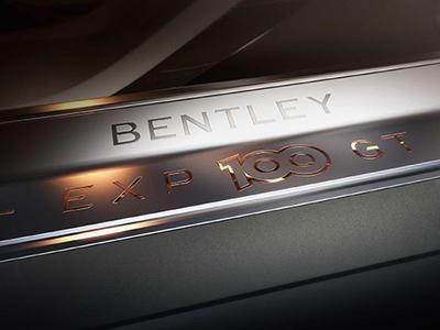 宾利EXP 100 GT概念车将于7月10日亮相