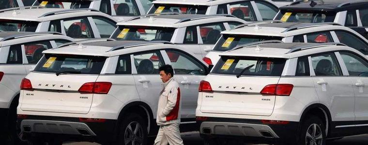 长城汽车净利润腰斩  被迫下调全年销量目标