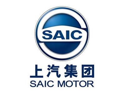 2019年世界500强:上汽集团名列第39位  全球汽车企业第7