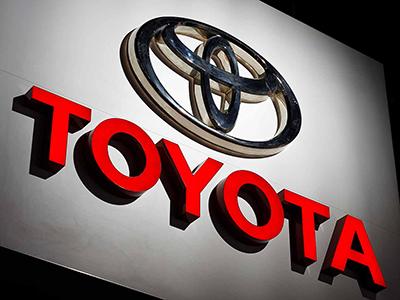 丰田2020财年第一财季营收7.6万亿日元