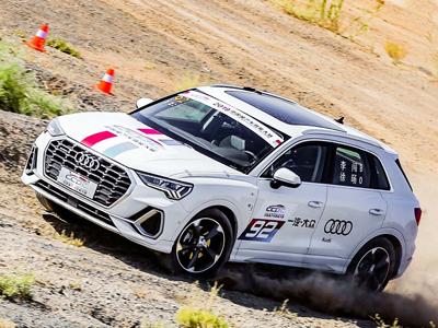 奥迪Q2L斩获2019中国量产车性能大赛(CCPC)首战小组冠军