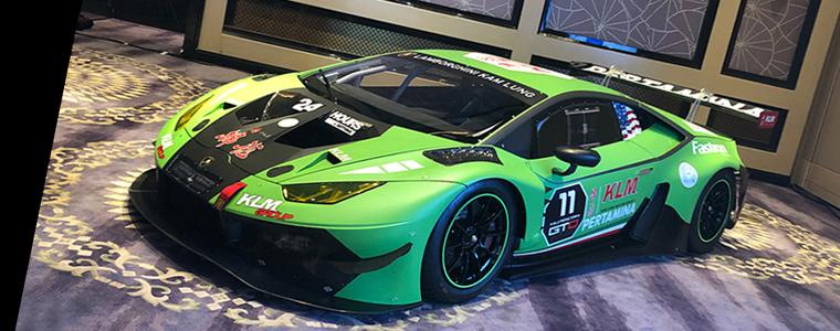 兰博基尼Huracán GT3 EVO戴通纳特别版首次亮相中国 全球仅此1辆