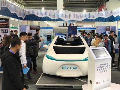 香港新能源汽车产业展馆亮相(IEEVChina )第七届中国国际新能源和智能网联汽车展览会