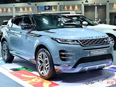 新款路虎揽胜极光正式上市 搭1.5T混动系统车型