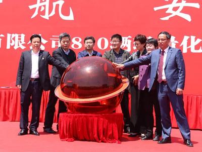 华菱星马300台法规轻量化搅拌车顺利交付南京中联公司