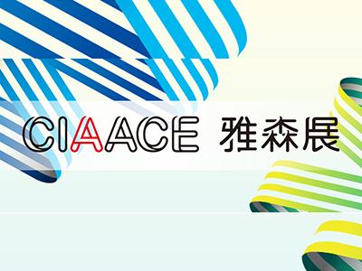 7月3-6日雅森北京展,孵化1000家新兴品牌直通门店
