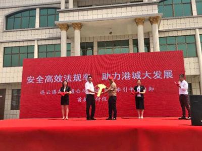 节油高效安全 汉马H7牵引平推自卸车批量交付连云港客户