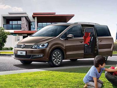 大众夏朗新增车型上市 售24.68万-34.38万