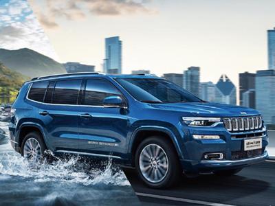 Jeep新款大指挥官正式上市 售价23.98-36.98万