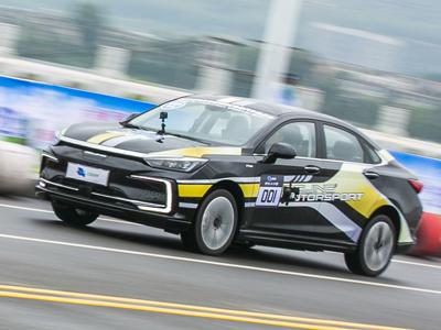 2020环青赛开跑,BEIJING汽车3款主力车型闪耀赛场