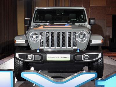 Jeep牧马人插混版本将亮相北京车展  纯电续航40km明年初上市