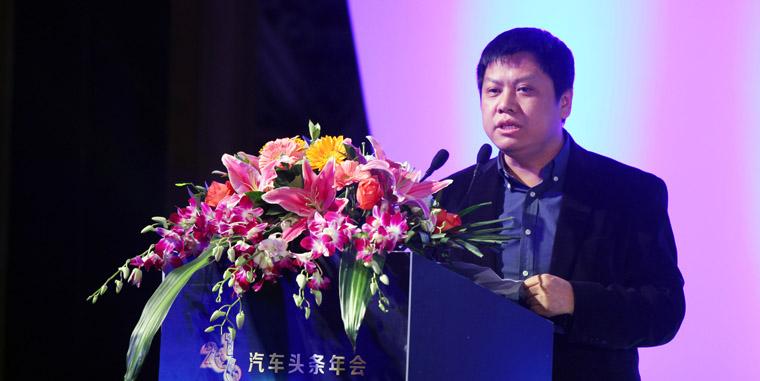 汽车头条创始人、CEO张耀东先生致辞