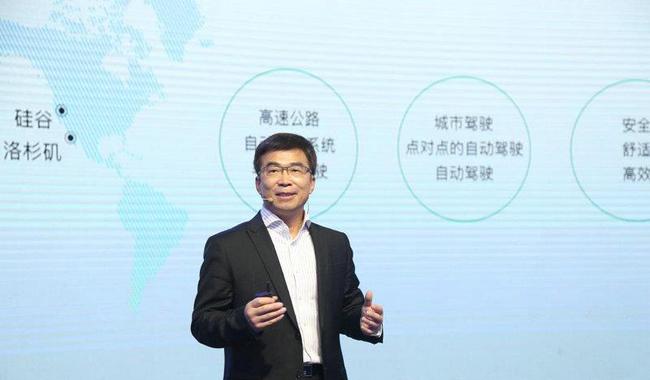 乐视超级汽车联合创始人、全球副董事长、中国及亚太区CEO丁磊先生