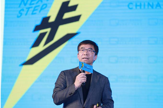乐视超级汽车联合创始人及全球副董事长丁磊
