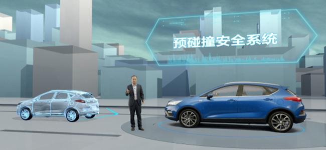 吉利汽车销售公司总经理助理、A级平台产品营销总监 宋军介绍帝豪GS产品